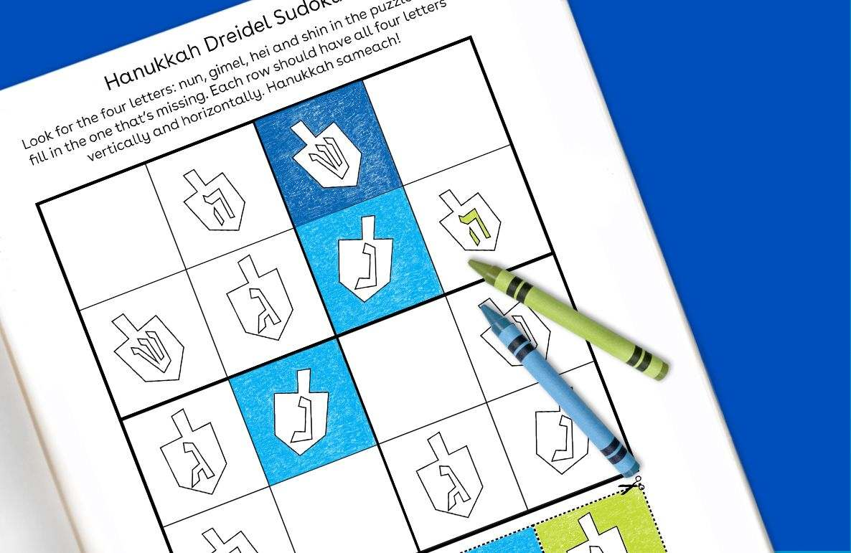Hanukkah Dreidel Sudoku